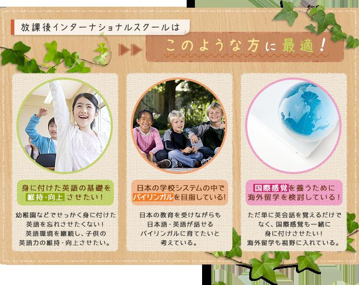 saiteki_banner