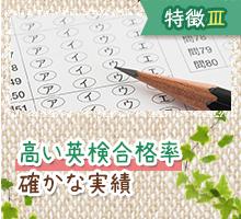 tokucyou01_banner