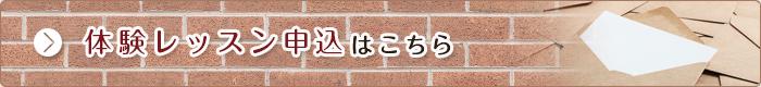 trialentry_banner