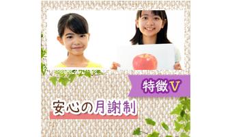tokucyou04_banner